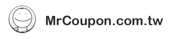 MrCoupon.com.tw